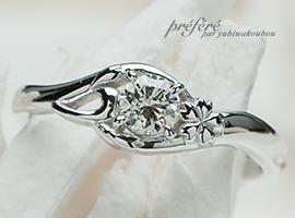 受け継がれるダイヤに桜の花を添えたオーダーメイドの婚約指輪
