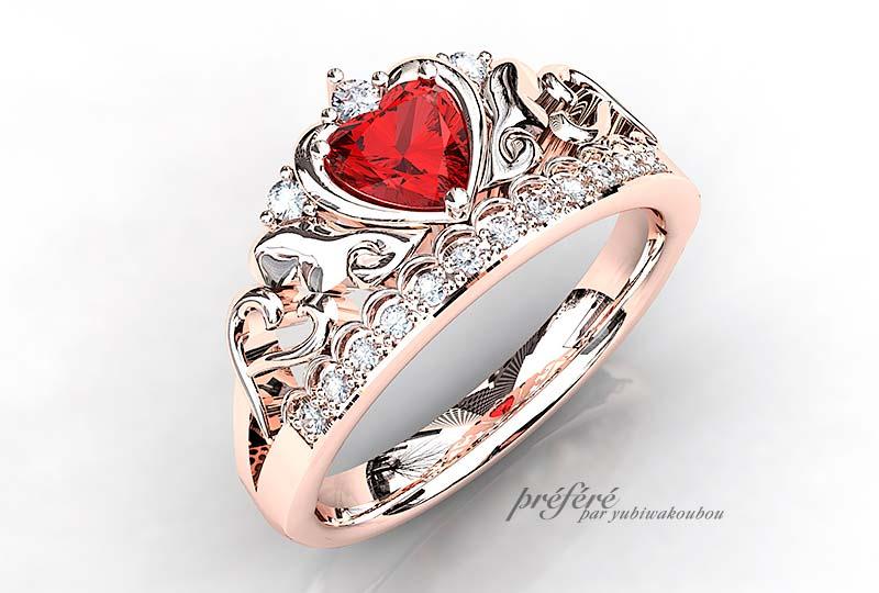 ハートルビーティアラリング,婚約指輪オーダー