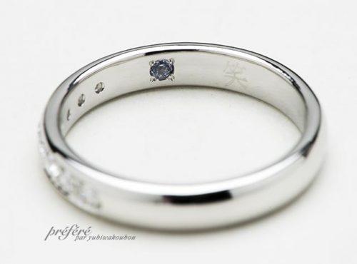 結婚指輪の内側に漢字一文字