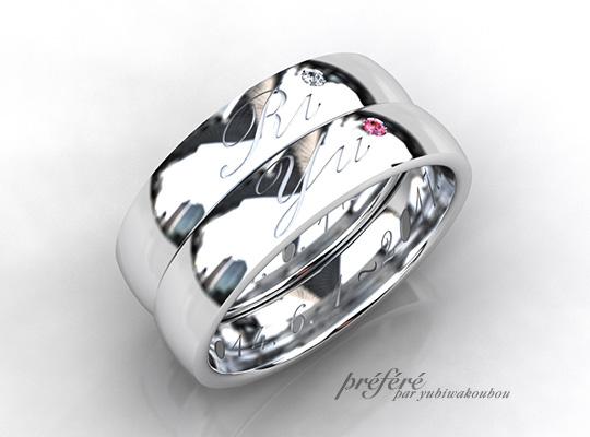 結婚指輪イメージCG