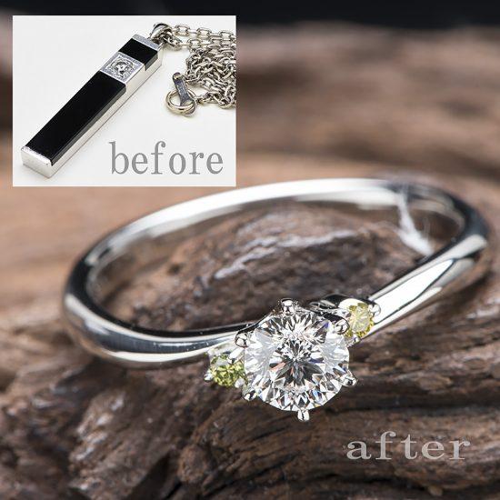 ダイヤペンダントから婚約指輪にリフォーム