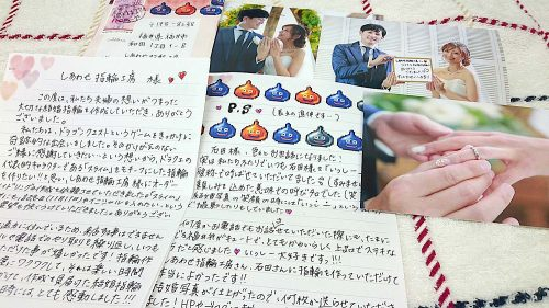 スライム結婚指輪