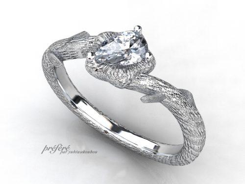 木の枝イメージの婚約指輪でサプライズプロポーズ