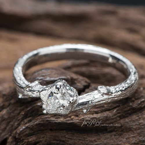 木の枝イメージの手作り婚約指輪
