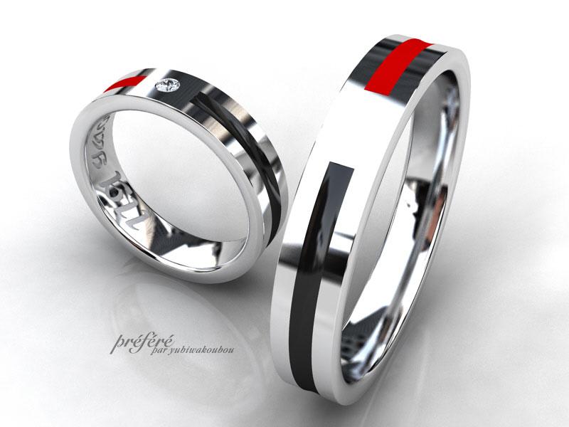 赤と黒の結婚指輪オーダー