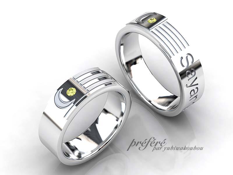 結婚指輪のオーダーはマレーシアの国旗をデザインしました