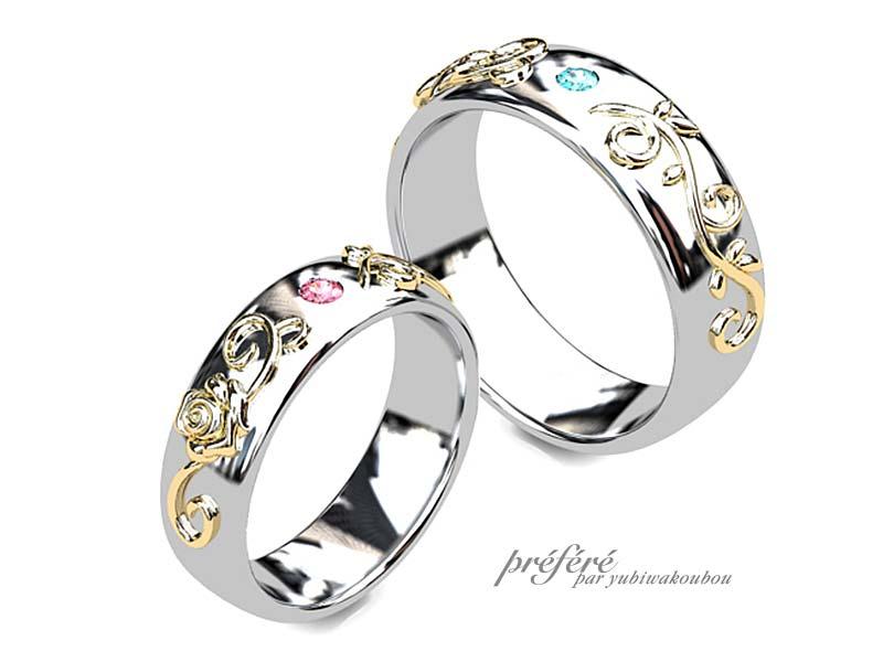K18素材の薔薇と蔓をデザインした結婚指輪はオーダー