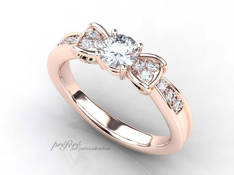 婚約指輪オーダー リボン