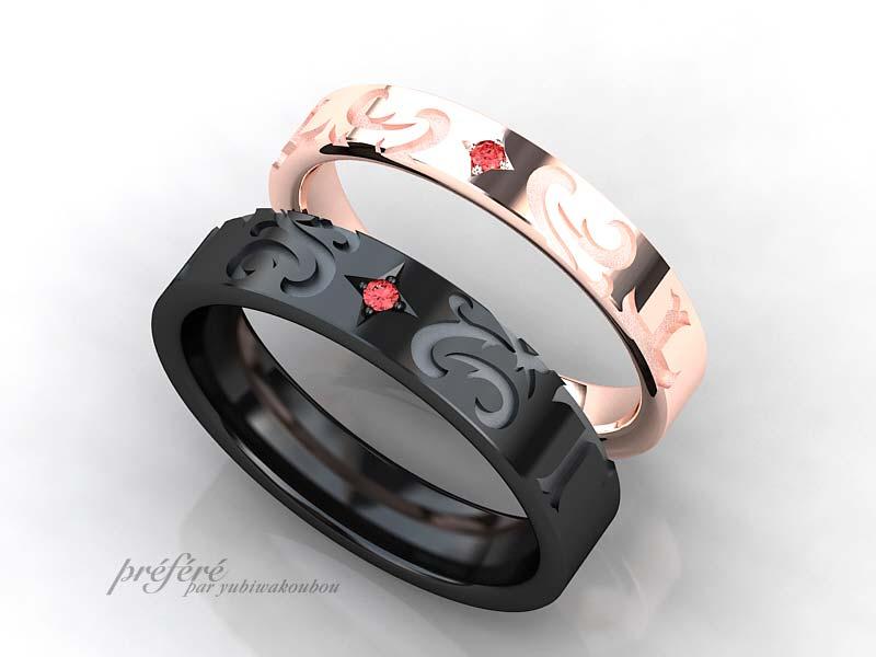 結婚指輪オーダーはブラックリングにクロスとイニシャルを入れてお作りしました