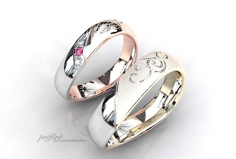 結婚指輪はコンビ素材にイニシャルを入れてオーダーメイド