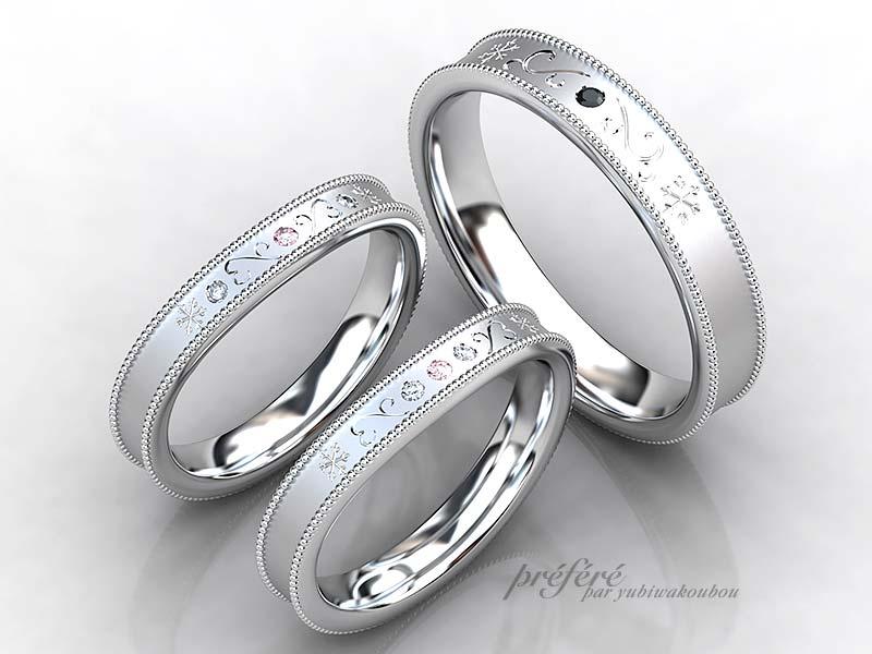 結婚指輪のオーダーは雪の結晶とミル打ち