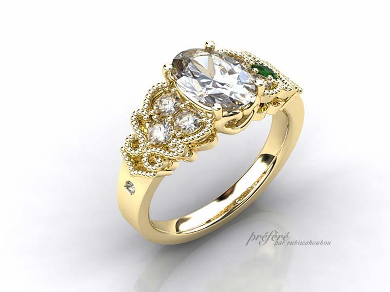 オーバルダイヤのリメークリング