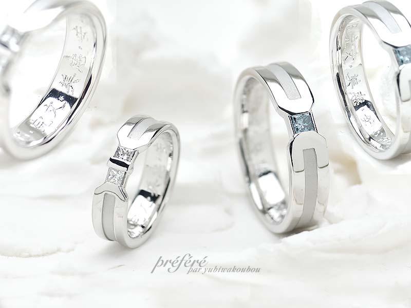 無限大モチーフの結婚指輪はプリンセスダイヤを入れたオーダーメイド