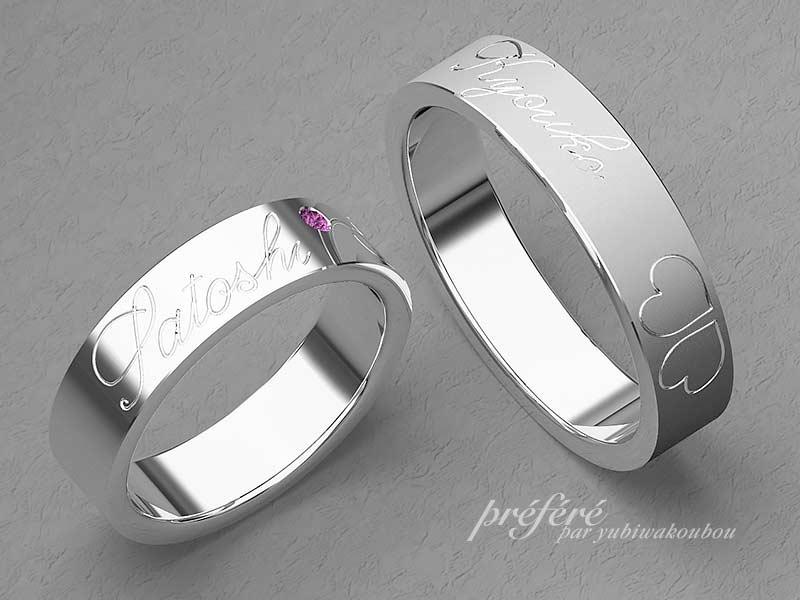 お二人のお名前と四葉のクローバーを手彫りする結婚指輪のイメージ画です