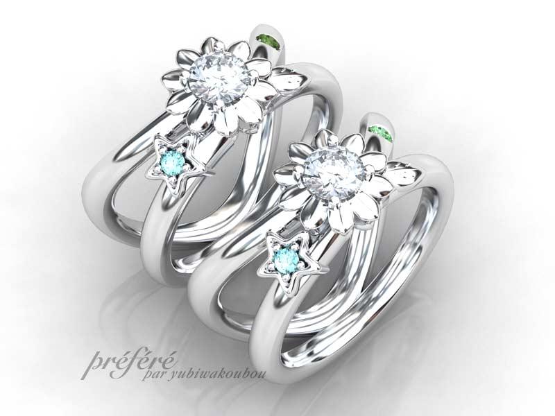 流れ星とひまわりの婚約指輪をオーダーメイド