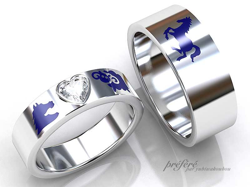 結婚指輪はオーダーでブルーの干支モチーフ