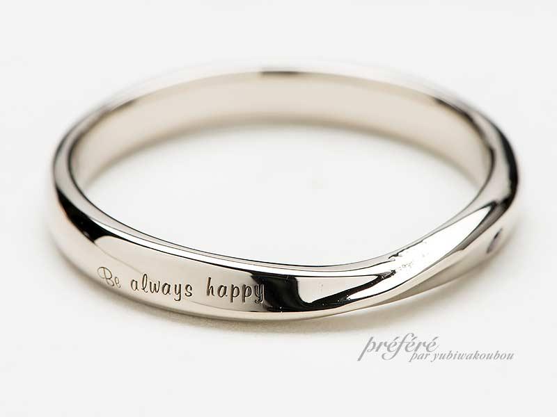 シャンパンゴールドの結婚指輪はリボンデザインでオーダー