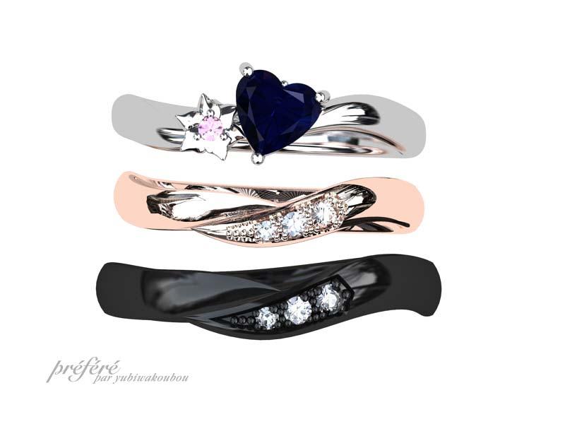 婚約指輪に重ねて着ける結婚指輪