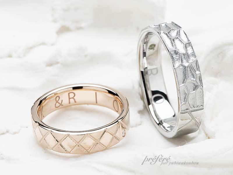 鱗モチーフの結婚指輪
