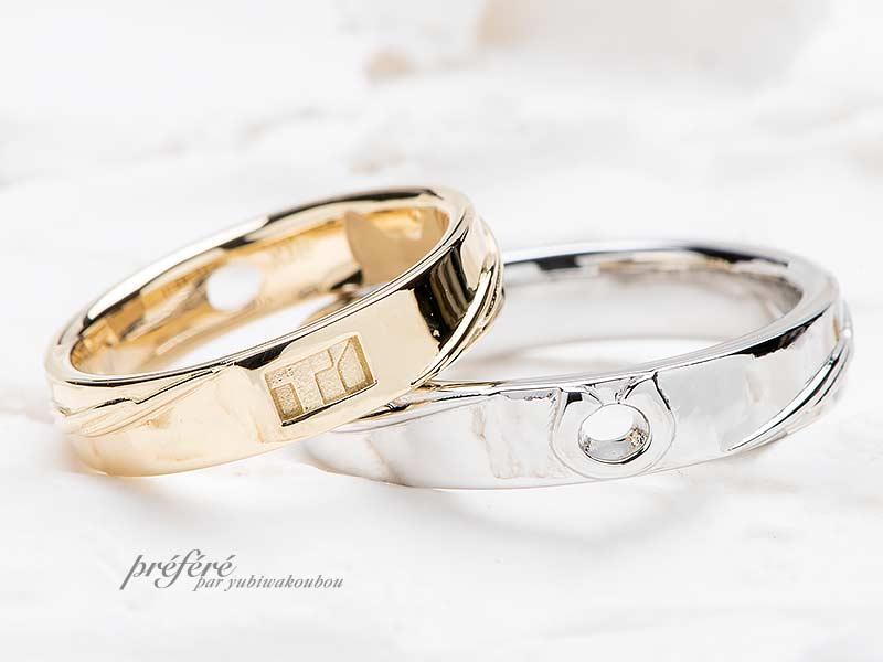 馬蹄とトルネードデザインの結婚指輪