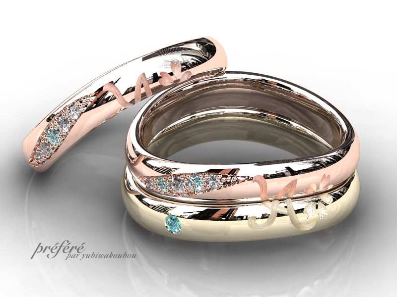 イニシャルと桜の花の結婚指輪のイメージ