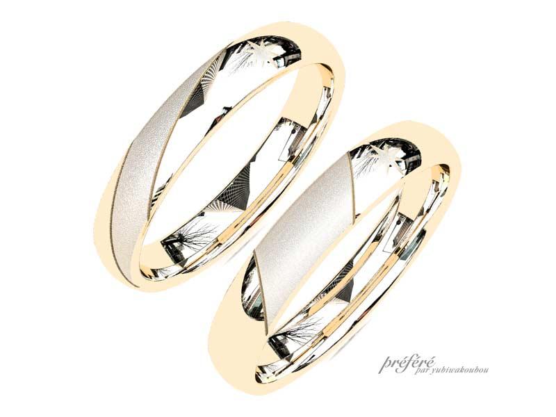 K18シャンパンゴールド結婚指輪