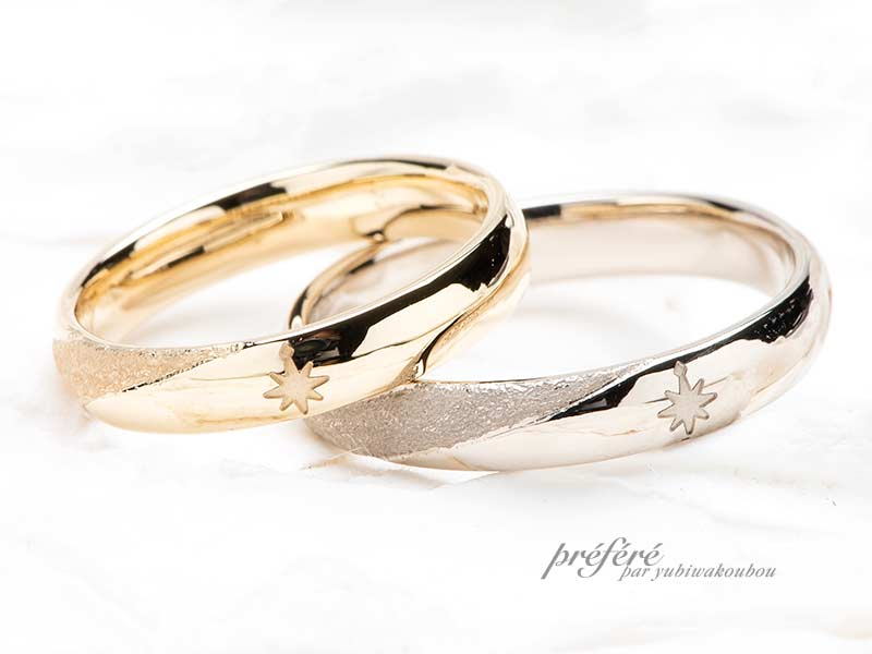 スターダスト結婚指輪