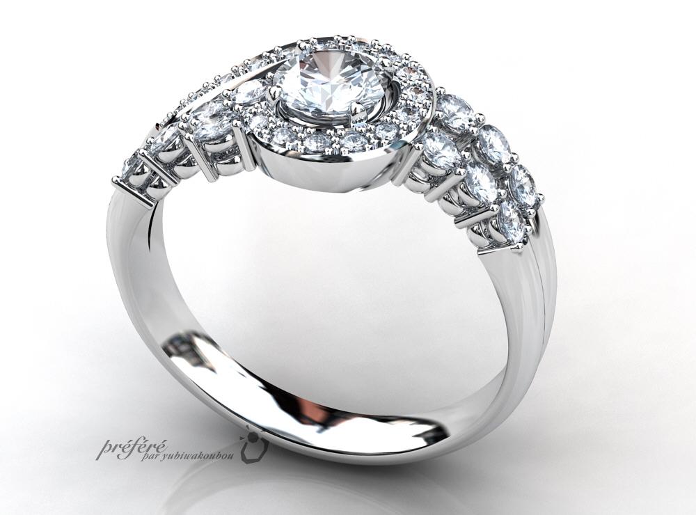 ダイヤモンドのリメイク