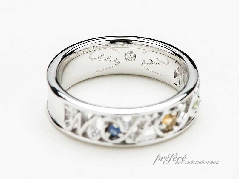 結婚10周年記念の指輪