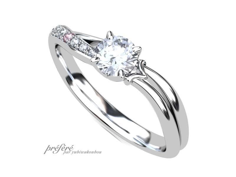 北斗七星モチーフの婚約指輪