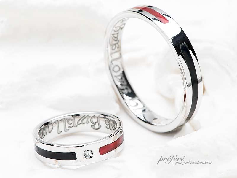 カラーを入れた結婚指輪