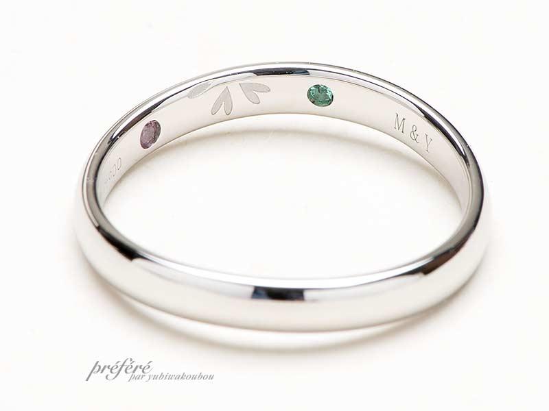 結婚指輪の内側に誕生石を入れたデザイン