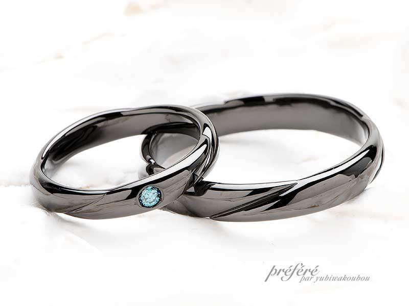 ブラック加工をした結婚指輪