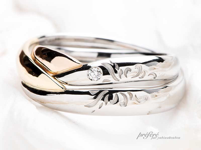 プラチナとゴールドのコンビ素材結婚指輪