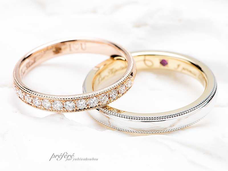 ミルグレインを入れたデザインの結婚指輪