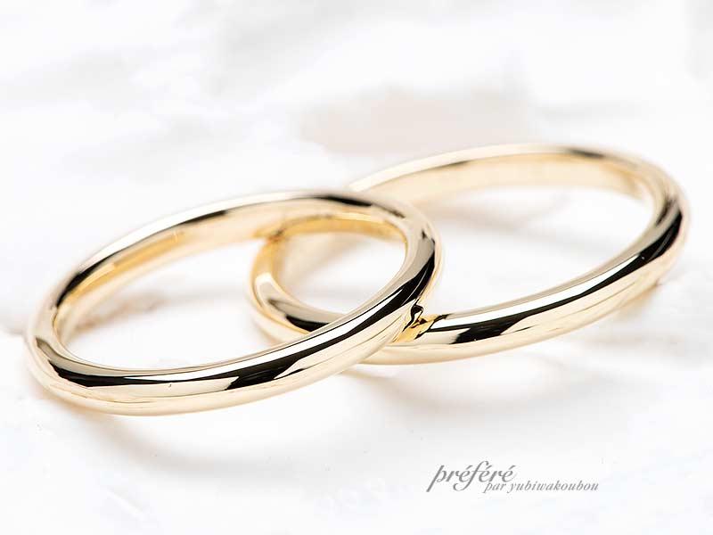 甲丸ストレート形状の結婚指輪