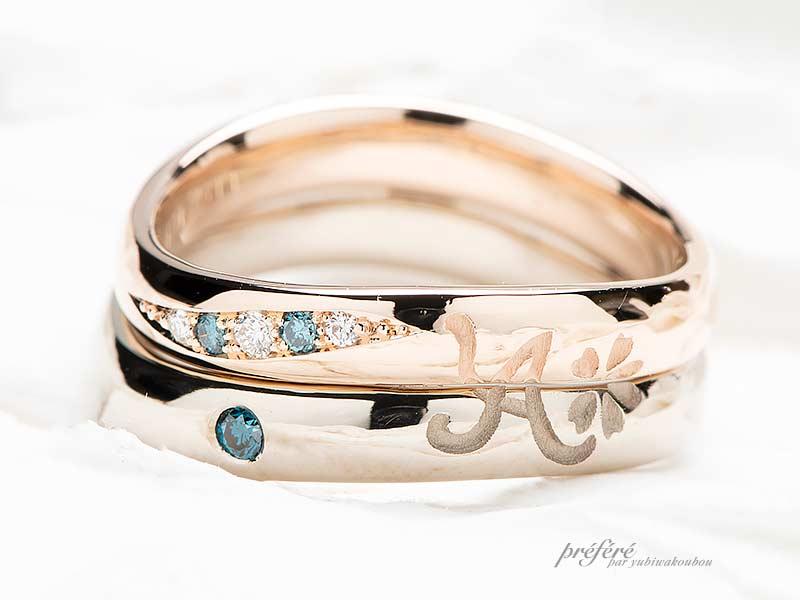 ペアデザインの結婚指輪
