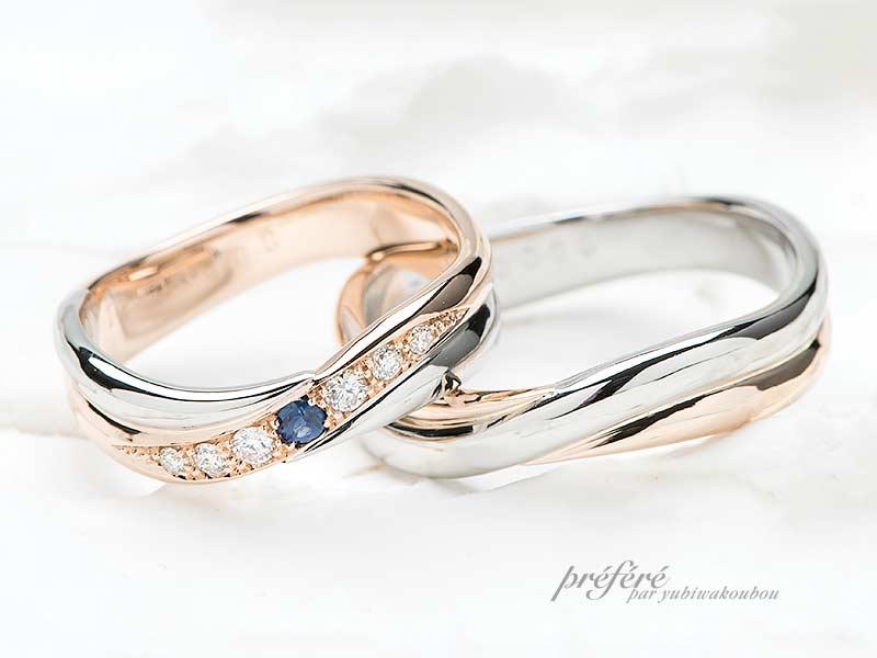 ペア30~35万円のフルオーダー結婚指輪