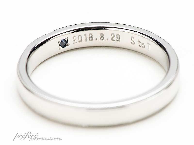 内側に手打ち刻印を入れた結婚指輪
