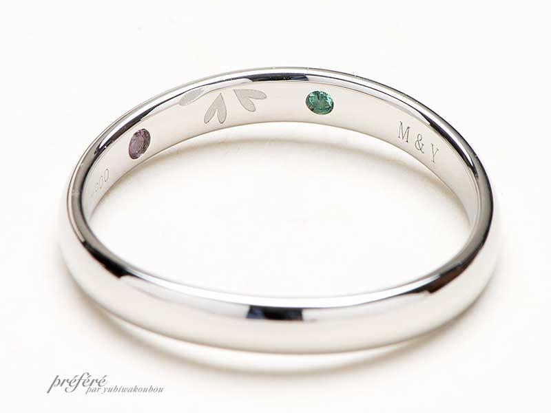 内側に誕生石を入れた結婚指輪