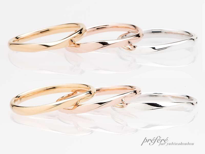 ペアで10~15万円のセミオーダー結婚指輪