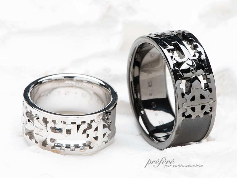 歯車とアンティーク調の鍵モチーフのブラックリングの結婚指輪