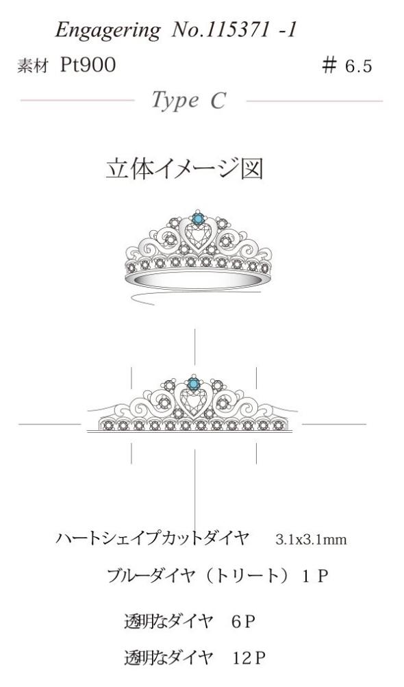 指輪のデザイン画像