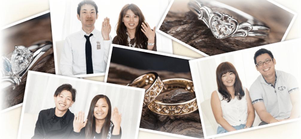カップルと指輪の画像