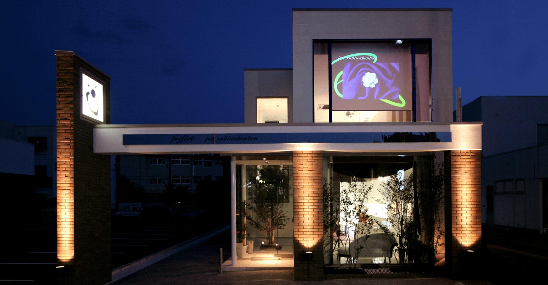 店舗の外観の画像