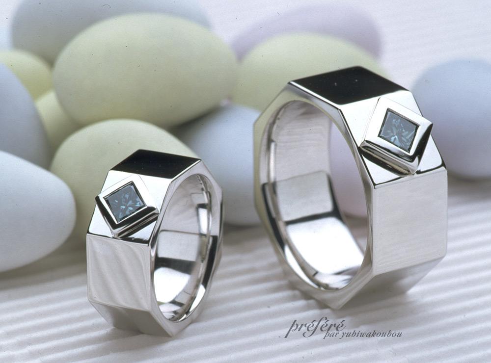 プリンセスダイヤ 8角形リング 結婚指輪オーダーメイド