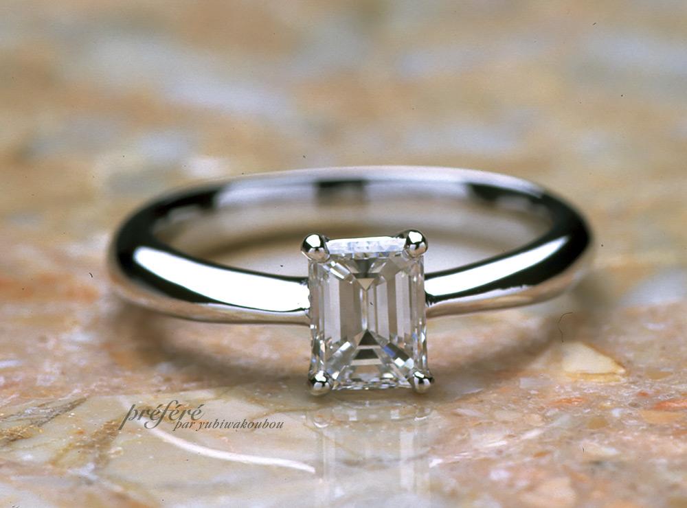 エメラルドカットダイヤ 婚約指輪オーダー