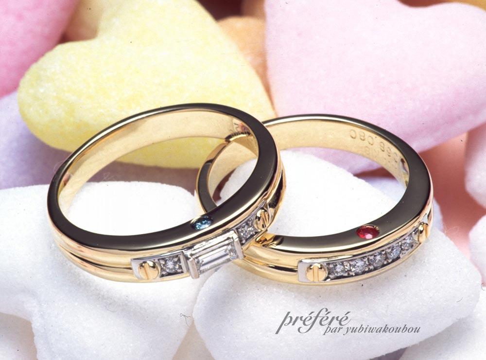 当工房オリジナルの結婚指輪(マリッジリング)
