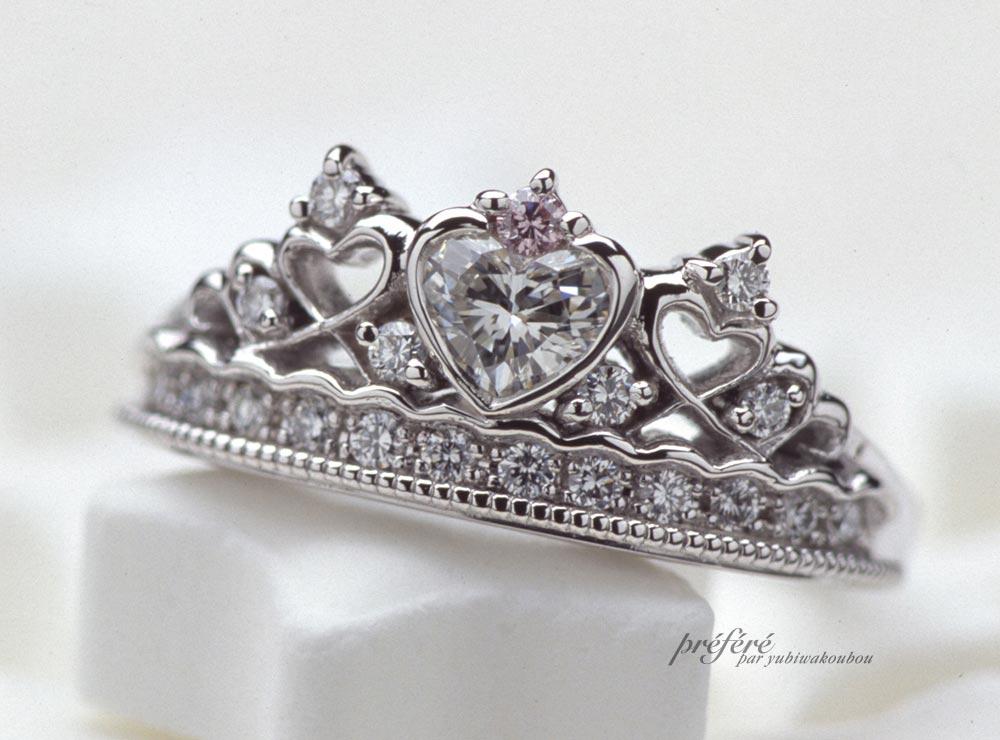 ハートダイヤをティアラにアレンジした婚約指輪のオーダーメイド