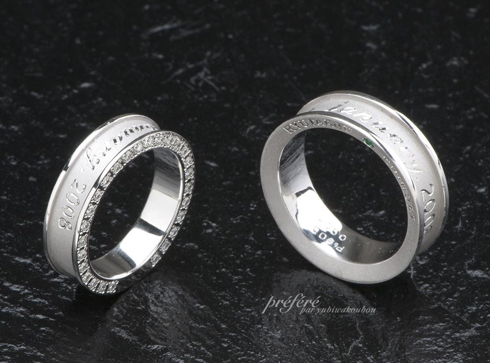 結婚指輪のオーダーは記念日と側面にダイヤを留めました